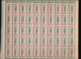 BELGIAN CONGO 1948 ISSUE MASKS IDOLS COB 288 SHEET OF 50 MNH - Feuilles Complètes