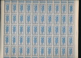 BELGIAN CONGO 1948 ISSUE MASKS IDOLS COB 286B SHEET OF 50 MNH - Feuilles Complètes