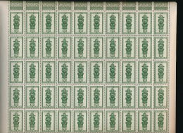 BELGIAN CONGO 1948 ISSUE MASKS IDOLS COB 283 SHEET OF 50 MNH LITLE FAULTS ON THE SHEET MARGINS - Feuilles Complètes