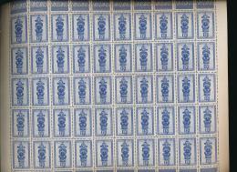 BELGIAN CONGO 1948 ISSUE MASKS IDOLS COB 278 SHEET OF 50 MNH - Feuilles Complètes