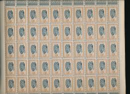 BELGIAN CONGO 1948 ISSUE MASKS IDOLS COB 291 SHEET OF 50 MNH - Feuilles Complètes