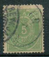 [72946]N° 13, 5a Vert - 1873-1918 Dépendance Danoise