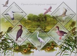 Ukraine  2004 Birds Of The Danube Nature Reserve M/s - Ukraine