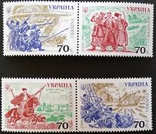 Ukraine 2006 Miltary History - Ukraine