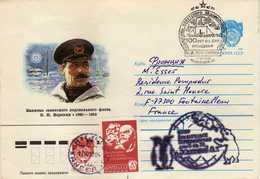 Antarctic / Antarctiques. - Russia 2001 Stamped Stationary Letter Via France.Vladimir Voronin (captain) - Stamps