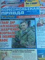 комсомольская правда  , Komsomolskaïa Pravda (quotidien Russe - 1er Septembre 2018 - Livres, BD, Revues