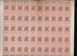 BELGIAN CONGO 1948 ISSUE MASKS IDOLS COB 293 SHEET OF 50 MNH CUT IN TWO PARTS - Feuilles Complètes