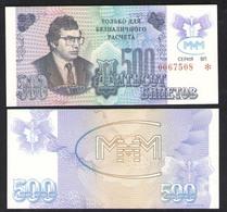 Russia MMM 500 Biletov UNC (third Edition)  UNC!!! - Rusia