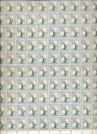 BELGIAN CONGO 1952 ISSUE FLOWERS COB 304 FULL SHEET MNH - Feuilles Complètes
