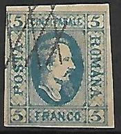ROUMANIE      -     1865.     Y&T N° 12 Oblitéré - 1858-1880 Moldavia & Principato