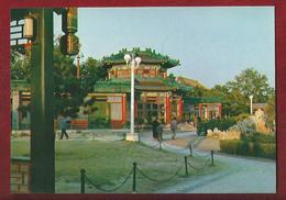 CN.- China. Peking. Summer Palace. - China