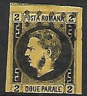 ROUMANIE      -     1866.     Y&T N° 14 Oblitéré - 1858-1880 Moldavia & Principato