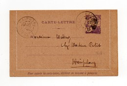 !!! PRIX FIXE : INDOCHINE, ENTIER POSTAL CL 13 CACHET DE HAIPHONG (TONKIN) DE 1920 POUR HAIPHONG - Indocina (1889-1945)
