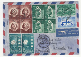 Egypt Air Mail Letter Cover Travelled 195? To Switzerland B181025 - Egypt