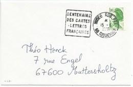 H581 - Daguin DUREE 1 JOUR - RIQUEWIHR - Centenaire Des Cartes Lettres Françaises - 15 Juin 1986 - - Poststempel (Briefe)