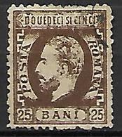 ROUMANIE      -     1872.     Y&T N° 35 Oblitéré . - 1858-1880 Moldavia & Principato