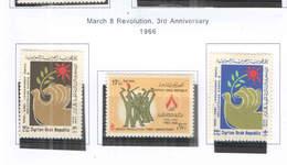 Syria PA 1966 Marcia E Riv.  Scott.C 356/358 New See Scan On Scott.Page; - Siria
