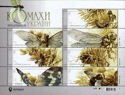 Ukraine 2018 Insects Bees Butterflies Dragonflies Minisheet MNH - Schmetterlinge