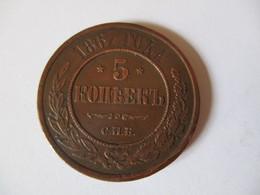Russie: 5 Kopek 1867 - Russie