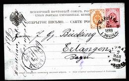 A5679) Russland Russia Karte Warschau 2.5.1889 N. Erlangen - 1857-1916 Imperium