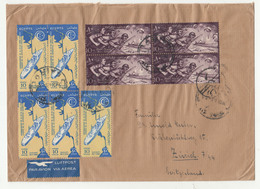 Egypt Big Format Letter Cover Travelled Air Mail 195? To Switzerland B181025 - Egypt