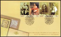 Thailand 2009, 150th Year Commemoration Of Prince Bhanurangsi, FDC - Thailand