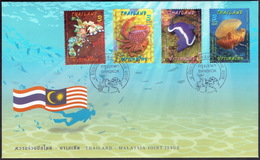 Thailand 2015, Thailand - Malaysia Joint Issue Postage Stamps, FDC - Thailand