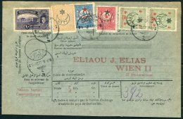 1916 Turkey Parcelcard 5 Kilo Rate Sirkedji No 4 (only Used In 1916) -  Eliaou Elias, Wien. 10 Piastre Vienna Printing - 1858-1921 Ottoman Empire