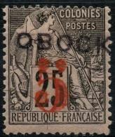 Obock (1892) N 26 * (charniere) - Unused Stamps