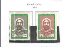 Syria PA 1966 Ei Kader  Scott.C 372+373+ NEW See Scan On Scott.Page; - Siria