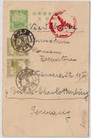Mandschukuo (ca. 1941) , Stationary To Germany  ,   #a1208 - 1932-45 Manchuria (Manchukuo)