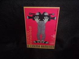 """Cart' Com .PORT GRATUIT ( Voir ) Cinéma. """" Le Cinéma Arménien  """" Pompidou 1993. Voir 2 Scans . - Publicité Cinématographique"""