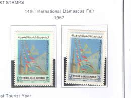 Syria PA 1967 14 Fiera Damasco Scott.C 386+387 NEW See Scan On Scott.Page; - Siria
