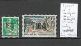 Algérie - EA -- Surcharge Privée De Constantine  - 2 Piéces ** - Algeria (1924-1962)