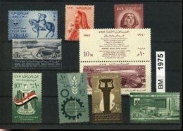 Ägypten, Xx, Konvolut Auf A6-Karte, Aus 1960 U.a. - Unused Stamps