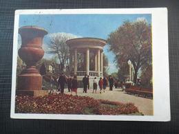KISINJEV CENTRALNI PARK, Chisinau - Kishinev - Moldova