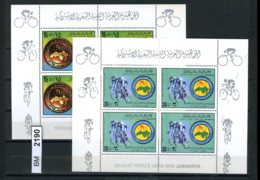 BM2190, Libyen, 1979, Xx, Kleinbogensatz 765, 766 - Libye