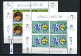 BM2190, Libyen, 1979, Xx, Kleinbogensatz 765, 766 - Libya
