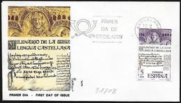 Spagna/Spain/Espagne: FDC, Millenario Della Lingua Castigliana, Millenary Of The Castilian Language, Millénaire De La La - Idioma