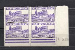 TUNISIE N° 220  BLOC DE QUATRE DATE  NEUF SANS CHARNIERE COTE ? €  AMPHITHEATRE - Tunisie (1888-1955)