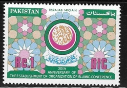Pakistan 1990 Organisation Of The Islamic Conference 20th Anniversary MNH - Pakistan