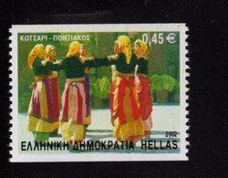 656735719 GREECE 2002 ** MNH SCOTT 2013A DANCE - Greece