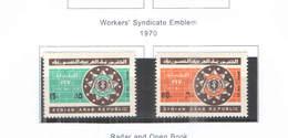 Syria PA 1970 Emblema Sindacato   Scott.C 456+457 NEW  See Scan On Scott.Page; - Siria