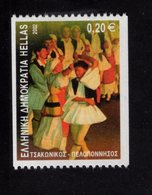 656737699 GREECE 2002 ** MNH SCOTT 2009A DANCE - Greece