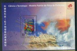 (B 2) Macao ** Bloc N° 123 - Science Et Technologie. Modèle Standard De Physique Des Particules - 1999-... Speciale Bestuurlijke Regio Van China