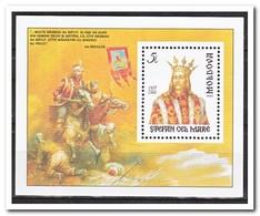 Moldavië 1995, Postfris MNH, Rulers Of Moldavia - Moldavië