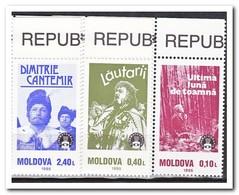 Moldavië 1995, Postfris MNH, Castles - Moldavië