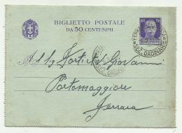 BIGLIETTO POSTALE DA 50 CENTESIMI 1939 - Marcophilia