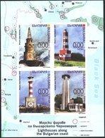 Lighthouses Along The Bulgarian Black Sea Coast  - Bulgaria / Bulgarie 2017 -  Souvenir Sheet MNH** - Leuchttürme