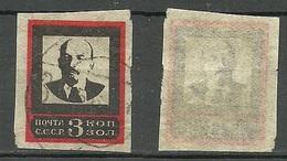 RUSSIA Russland 1924 Michel 238 I B Lenin O - 1923-1991 USSR